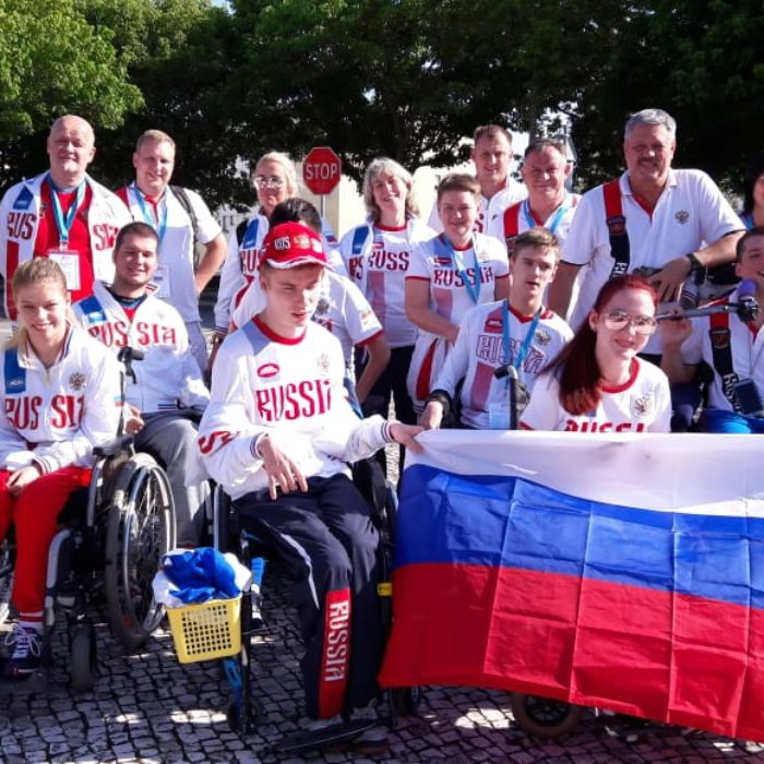 World Open Póvoa 2018