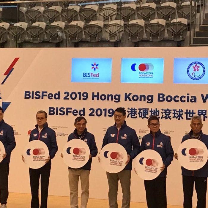 Гонконг 2019